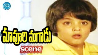 Maavoori Magaadu Movie Scenes - Satyanarayana And Chalapathi Rao Kidnaps Murali || Krishna, Sridevi - IDREAMMOVIES