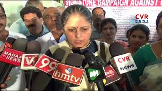 Actress Jayasudha Participates Signature Campaign against Child Abductions in Chandanagar | CVR News - CVRNEWSOFFICIAL