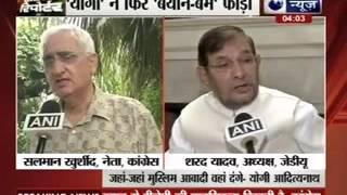Adityanath again: Blames Muslims for riots in UP - ITVNEWSINDIA