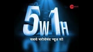 5W1H: Security forces killed three Lashkar terrorists on the outskirts of Srinagar in J&K - ZEENEWS