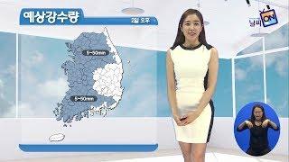 [날씨정보] 08월 02일 11시 발표_수화방송