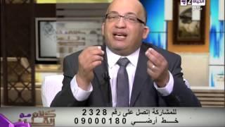 بالفيديو..«أستاذ بالأزهر» يكشف سبب حث الإمام «على» لتنظيف البيوت من نسج «العنكبوت»