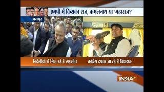Ashok Gehlot meets Independent MLA Kanhaiya Lal Meena in Jaipur - INDIATV