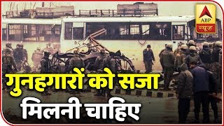 India condemns Pakistan for the death of its 40 brave sons - ABPNEWSTV