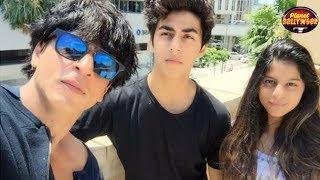 Shahrukh Khan Warns Son Aryan To Never Kiss A Girl   Bollywood News
