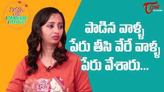 Singer Malavika Exclusive Interview | Dil Se with Mahesh Machidi #07 | TeluguOne - TELUGUONE