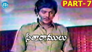 Seetha Ramulu Full Movie Part 7 || Krishnam Raju, Jaya Prada || Dasari Narayana Rao || Satyam - IDREAMMOVIES