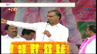 Harish Rao Requests TRS Activists at Praja Ashirvada Sabha | CVR News - CVRNEWSOFFICIAL
