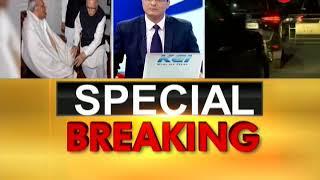 Atal Bihari Vajpayee's condition critical, on life support system: AIIMS - ZEENEWS