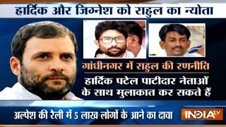 Gujarat Polls 2017: Rahul Gandhi to join OBC leader Alpesh Thakor's rally in Gandhi Nagar today - INDIATV