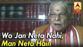 Atal Bihari Vajpayee: Wo Jan Neta Nahi, Man Neta Hain, says Murli Manohar Joshi - ABPNEWSTV