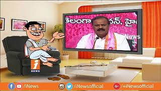 Dada Punches On Karne Prabhakar Over His Counter To Rahul Gandhi | Pin Counter | iNews - INEWS