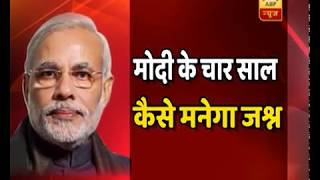 Modi's wave seems dominant in Rajasthan as government completes 4 years - ABPNEWSTV