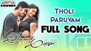 Tholi Paruvam Full Song || Naga Shourya, Palak Lalwani || Abbayitho Ammayi Songs - ADITYAMUSIC