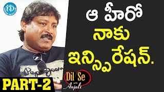 Comedian Prabhas Sreenu Exclusive Interview - Part #2 || Dil Se With Anjali - IDREAMMOVIES