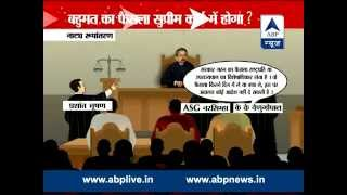 ABP LIVE l SC pulls up Centre for delay in taking decision regarding government formation in Delhi - ABPNEWSTV