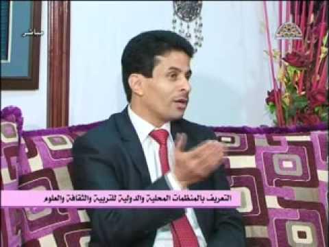 صباح الخير يا يمن 31-08-2014