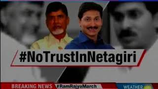 TDP, YSR Congress to move trust vote in Lok Sabha again today - NEWSXLIVE