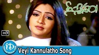 Veyi Kannulatho Video Song - Nee Sneham Movie Songs - Uday Kiran, Aarthi Aggarwal, RP Patnaik Songs - IDREAMMOVIES