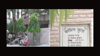 Vigilance team raids Muzaffarpur SSP's residence in disproportionate assets case - TIMESOFINDIACHANNEL