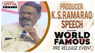 Producer K. S. Rama Rao Speech @ #WorldFamousLover Pre Release Event LIVE | Vijay Deverakonda - ADITYAMUSIC