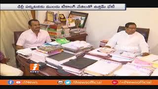 Congress High Command Plan To Fill Telangana Congress Pending Nominated Posts | iNews - INEWS