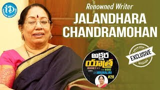 Renowned Writer Jalandhara Chandramohan Full Interview || Akshara Yathra With Mrunalini #28 - IDREAMMOVIES