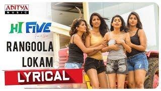 Rangoola Lokam Lyrical Song | Hi Five Songs | Amma Rajasekhar  | R Radha | JD Jawz - ADITYAMUSIC