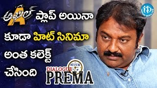 VV Vinayak About Akhil Movie Disaster || #KhaidiNo150 || Dialogue With Prema - IDREAMMOVIES
