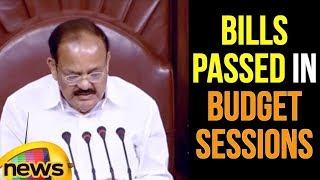 Speaker Venkaiah Naidu over Bills passed in Rajya Sabha budget sessions   Mango News - MANGONEWS