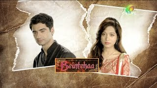 Beintehaa : Episode 190 - 17th September 2014