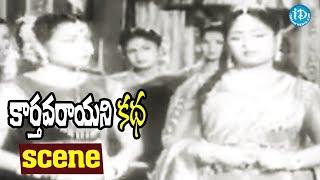 #Mahanati Savitri's Karthavarayuni Katha Movie Scenes - Padmanabham Comedy || NTR - IDREAMMOVIES