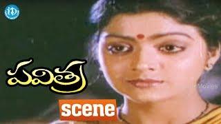 Pavitra Movie Scenes - Pavitra Rejects Marriage Proposals || Rajendra Prasad, Bhanupriya - IDREAMMOVIES