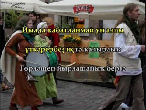 """Радик Юльякшин """"Туган кон"""""""