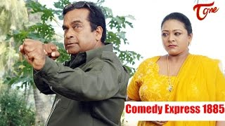 Comedy Express 1885 | B 2 B | Latest Telugu Comedy Scenes | Comedy Movies - TELUGUONE
