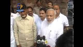PM Modi Announces Rs 1000 Cr As An Immediate Relief To Cyclone Affected Areas - ETV2INDIA