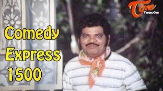Comedy Express 1500    B 2 B    Latest Telugu Comedy Scenes    TeluguOne - TELUGUONE
