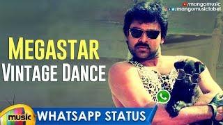 Chiranjeevi Best Dance WhatsApp Status | Rechukkala Andam Song | Manchi Donga Movie | Mango Music - MANGOMUSIC