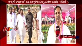TDP & Congress Supported Sand Mafia: KCR || TRS Plenary Meeting || NTV - NTVTELUGUHD