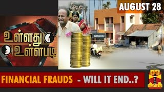"""Ullathu Ullapadi 28-08-2014 Discussion On """"Will the Financial Institutional Frauds Ever End.?"""" – Thanthi Tv Show"""