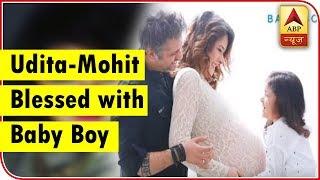 Udita Goswami-Mohit Suri welcome baby boy! - ABPNEWSTV