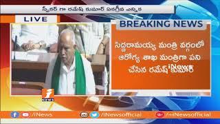 BJP Yeddyurappa Speech In Karnataka Assembly | Floor Test Today | iNews - INEWS