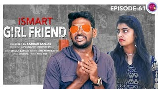 Friday Fun Episode - 61 || Ismart Girlfriend  || Mahesh Vitta - YOUTUBE