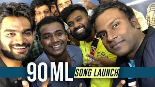 90ML Movie Songs Launch Function | Kartikeya, Rahul Sipligunj, Anup Rubens - TFPC