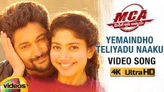 Yemaindo Teliyadu Naaku Full Video Song 4K | MCA Telugu Movie Songs | Nani | Sai Pallavi | DSP - MANGOVIDEOS