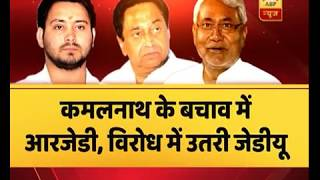 Consequences of Kamal Nath's comment on UP-Bihar migrants| Samvidhan Ki Shapath - ABPNEWSTV