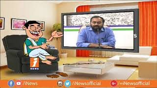 Dada Political Punches On Alla Ramakrishna Reddy Over His Comments on Babu | Pin Counter | iNews - INEWS