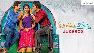 Kundanapu Bomma | Telugu Movie Full Songs