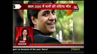 Shatak Aaj Tak: Rahul Gandhi Throws Dinner Party For Congress Leaders - AAJTAKTV