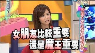 2013.02.25康熙來了完整版 對不起我不該大嘴巴–康熙告解室